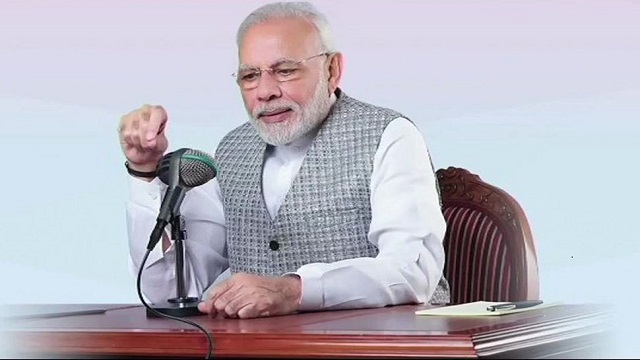Prime Minister Narendra Modi has started the 'Fit India Movement' today.