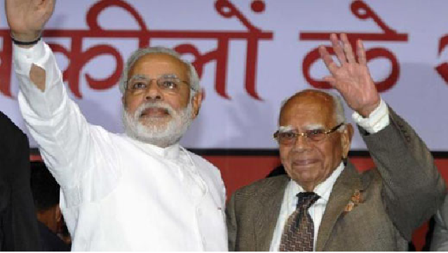What did PM Modi say on Jethmalani's death