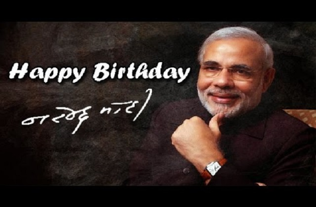 Happy birthday PM Modi ji