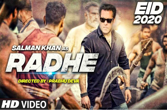 Salman will be seen film Radhe on EID