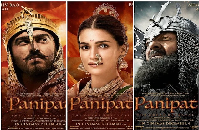 film:'Panipat' be released and Kirti Sanon