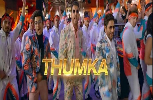 Honey Singh  new song Thumka