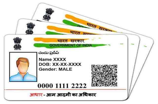 Now your Aadhaar card has been created without updating