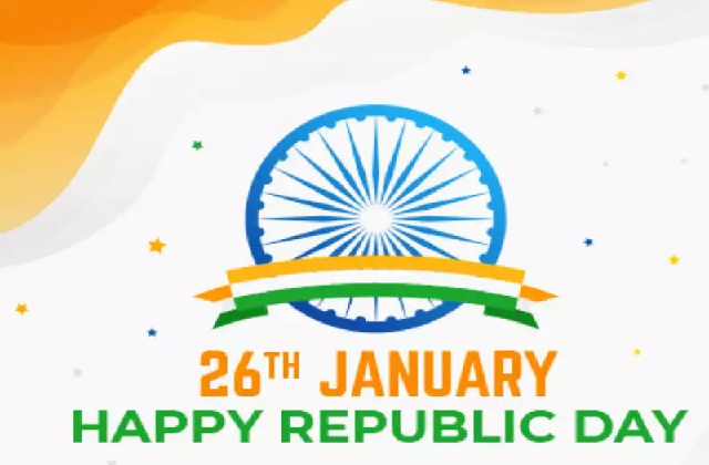 Why is Republic Day celebrated