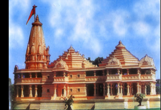 Ram temple How many members will be in trust