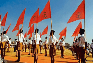 department' of RSS