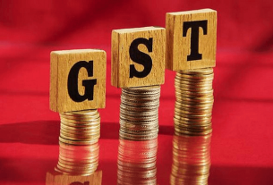 AAR and GST Tax
