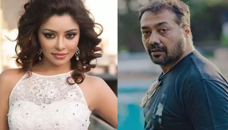 Payal Ghosh Appeal To Modi for help