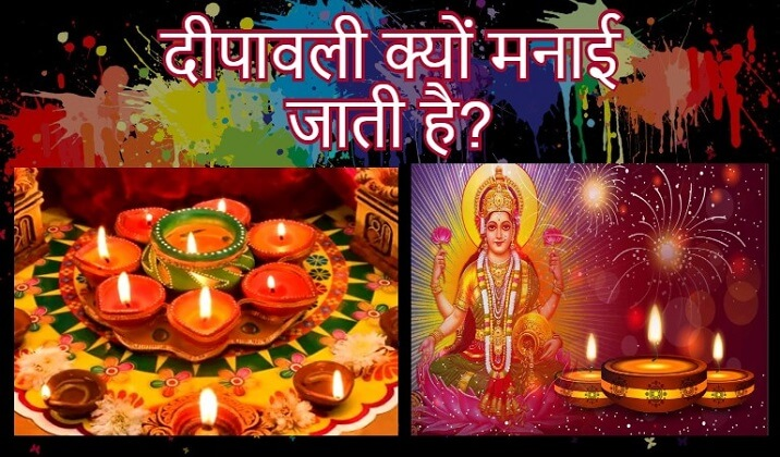 Diwali Kyu Manate Hai, Importance of Diwali, Gudi Padwa, And Dussehra