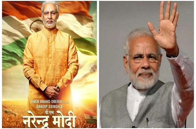 Modi Biopic Film Released Once Again