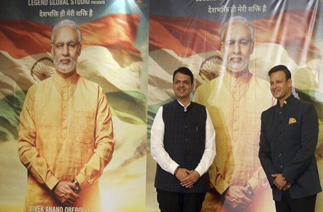 PM Modi Biopic Film Will Be Re-Released Once Again